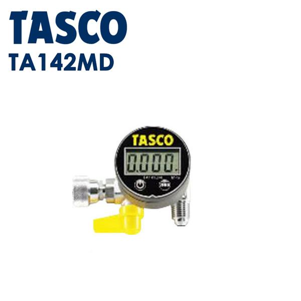 TASCO デジタルミニ真空ゲージキット TA142MD