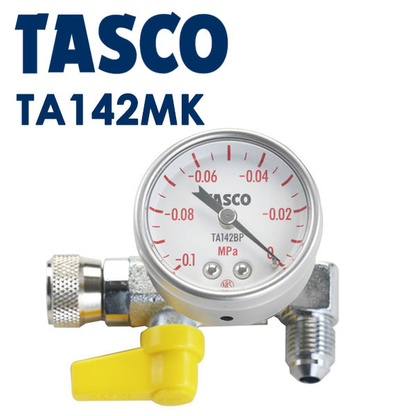 TASCO ウルトラミニ真空ポンプ用ミニ真空ゲージキット TA142MK