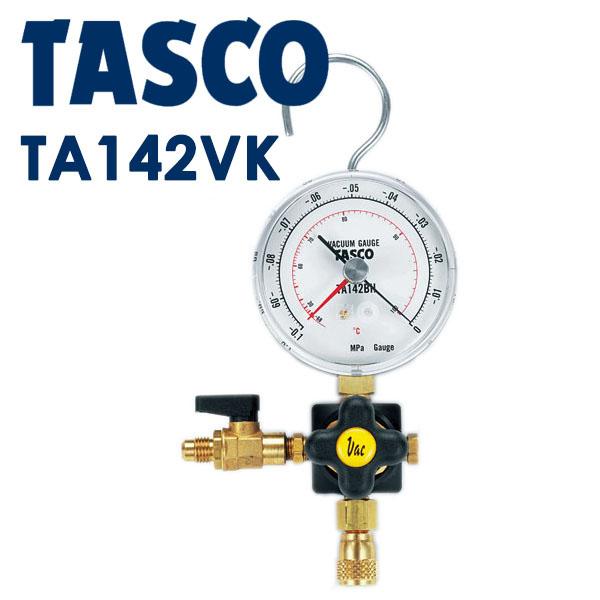 TASCO 真空ゲージキット (1/4接続) TA142VK