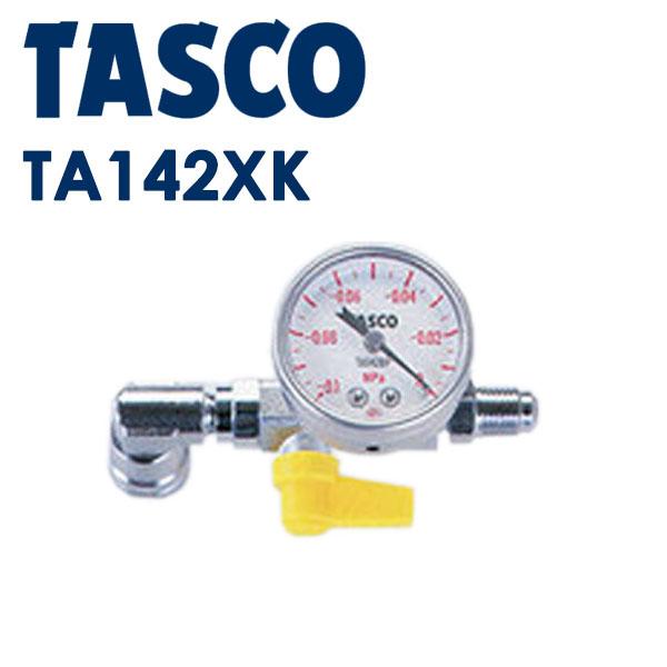 TASCO ミニ真空ゲージキット (5/16接続) TA142XK