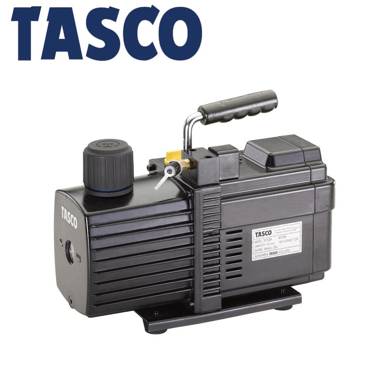 TASCO インバーター式真空ポンプ ケース付 TA150GL-B
