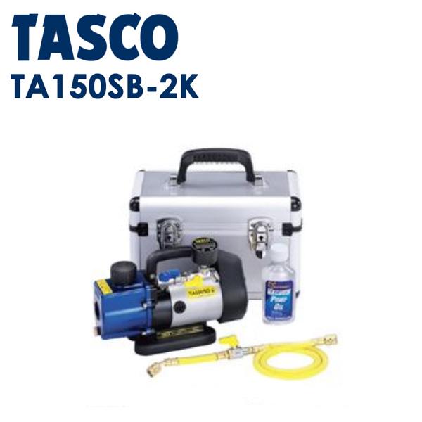 TASCO ウルトラミニ真空ポンプ 真空ゲージ付セット TA150SB-2K