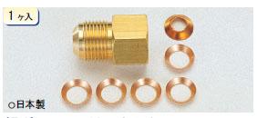 TASCO 銅ガスケット付コネクター 1/2フレアオス×3/8フレアメス TA243FG-3