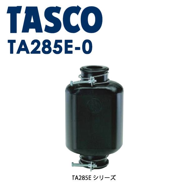 TASCO エアカットバルブ 25A TA285E-0