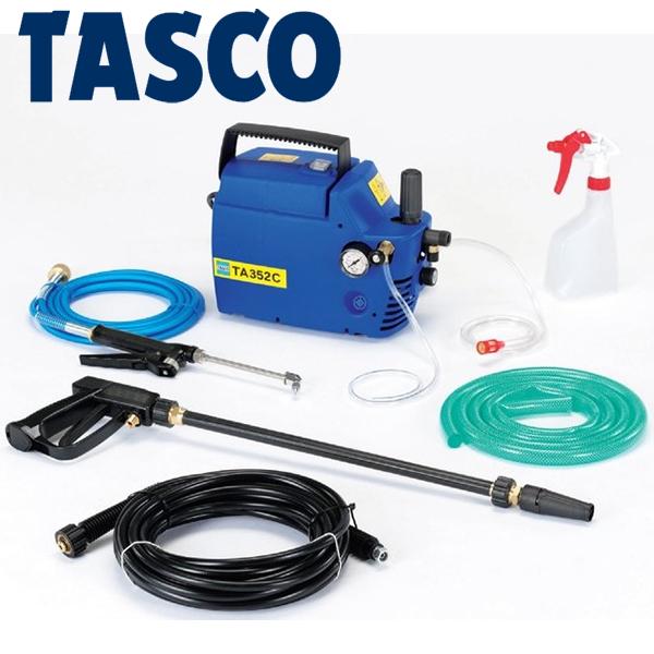 TASCO 小型強力洗浄機(BLUE) 60Hz用 TA352C-60