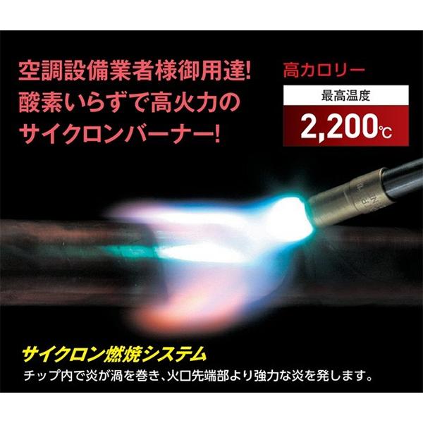 TASCO アセチレンバーナー用チップ 7.9mm TA371HA-2