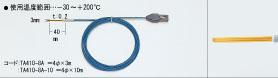 TASCO 貼り付型センサー コード3m -30~+200℃ TA410-8A