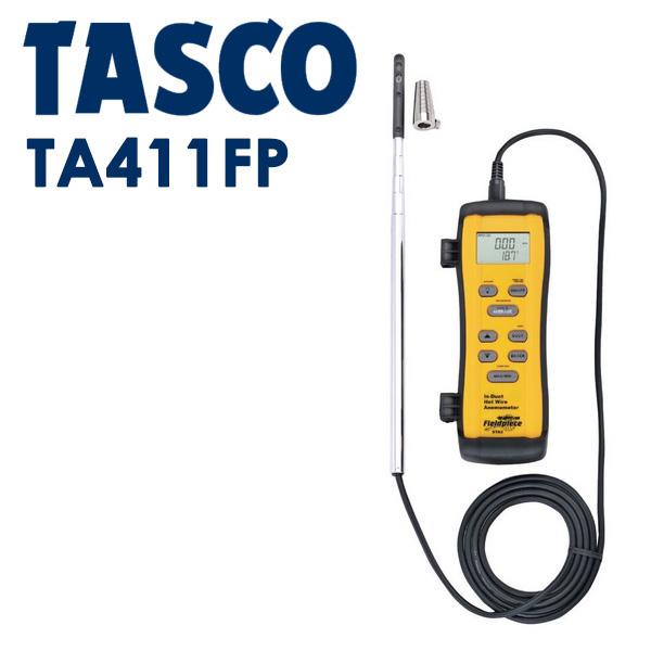 TASCO 熱線式風速計 TA411FP