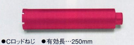 TASCO ダイヤモンドコアビット湿式180φ TA660HB-180