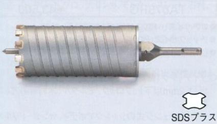 TASCO 乾式ダイヤモンドコアドリル(SDSシャンク) TA661SE-65