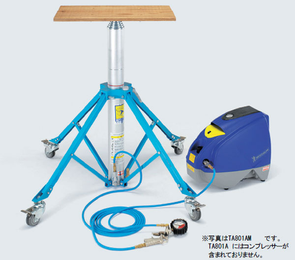 【期間限定特価】 TASCO スカイリフターキット3.5m 店 TA801A:おうちまわり-DIY・工具