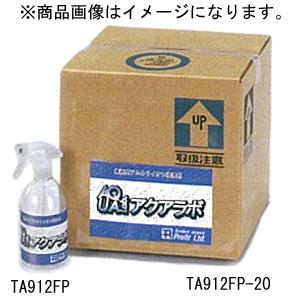 TASCO 業務用アルカリイオン洗浄剤 20L TA912FP-20