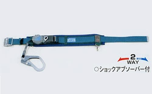 TASCO 胴ベルト型安全帯(サポーターベルト付)緑 TA966RG-1