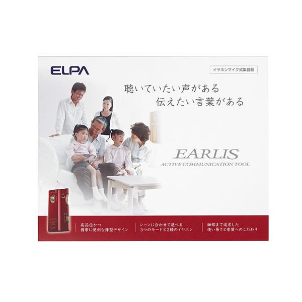 【ELPA】集音器 イヤリス AS-P001(WR)
