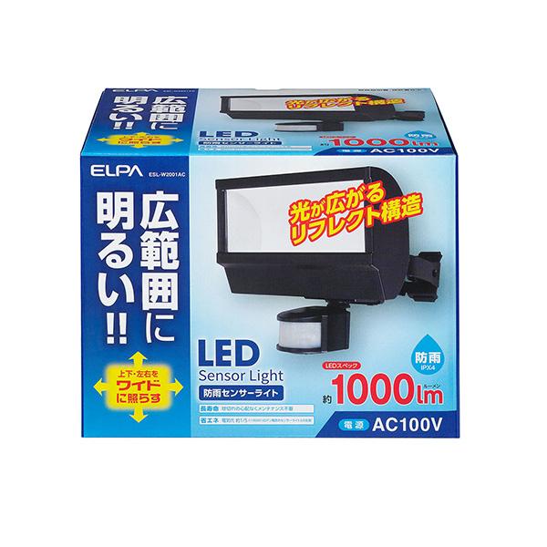 【店内商品ポイント5倍!9月25日(金)限定】【ELPA】LEDセンサーライト ESL-W2001AC