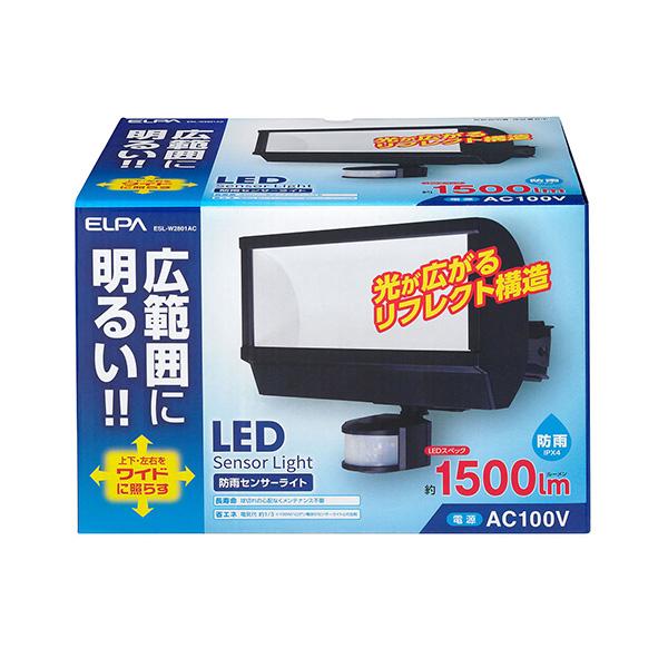 【店内商品ポイント5倍!9月25日(金)限定】【ELPA】LEDセンサーライト ESL-W2801AC