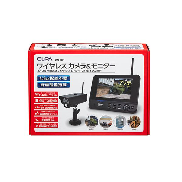【店内商品ポイント5倍!9月25日(金)限定】【ELPA】ワイヤレスカメラモニターセット CMS-7001