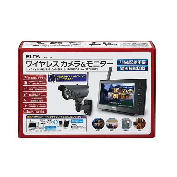 【店内商品ポイント5倍!9月25日(金)限定】【ELPA】ワイヤレスカメラモニターセット CMS-7110