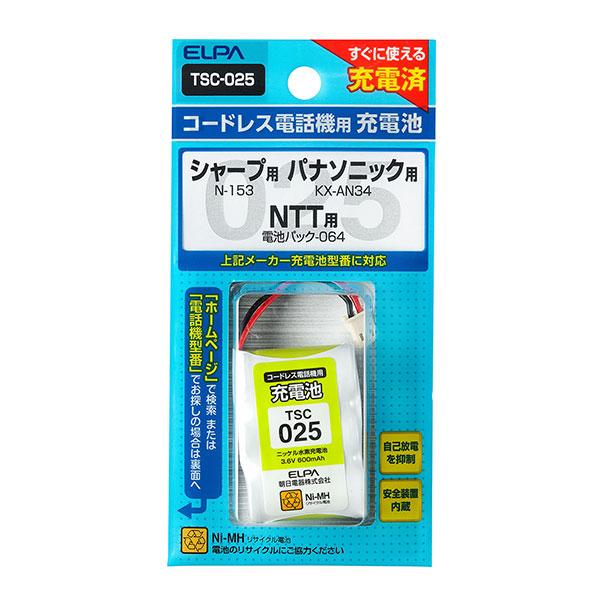 【ELPA】電話機用充電池 TSC-025