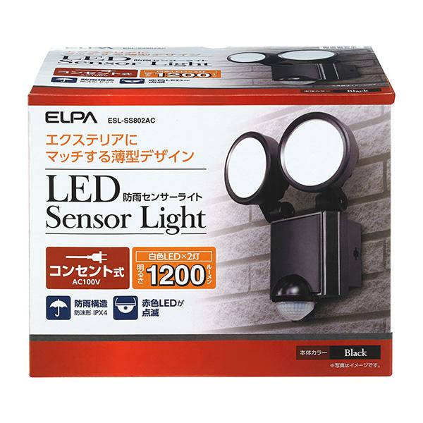 【ELPA】LEDセンサーライト 2灯 ESL-SS802AC