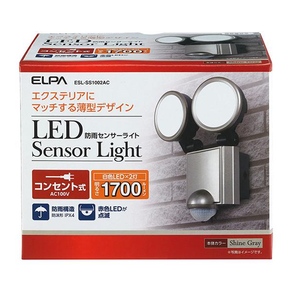 【ELPA】LEDセンサーライト 2灯 ESL-SS1002AC