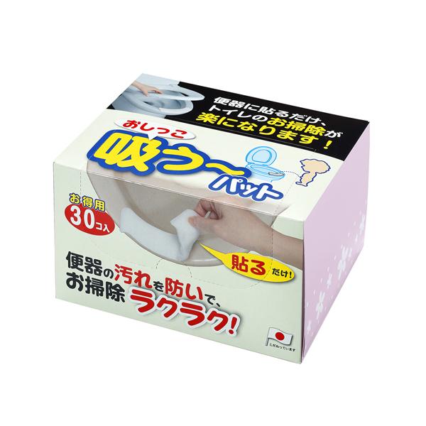 注目ブランド トイレ掃除 汚れ防止パット サンコー おしっこ吸う~パット ギフト 227013 AE-92 30コ入