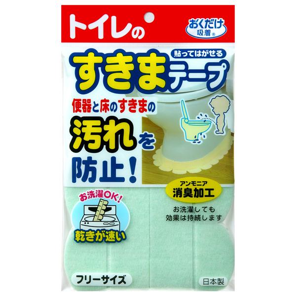 トイレ掃除 汚れ防止テープ サンコー 便器すきまテープ 待望 219520 OD-52 人気の定番 GR グリーン