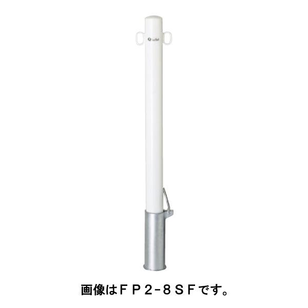 【サンキン】メードマルクポストタイプ FP-8SF 白 フックなし