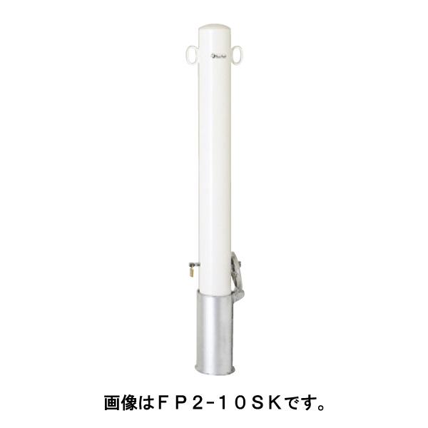 【サンキン】メドーマルクポストタイプ FP2-10SK 黄 フック2ヶ付