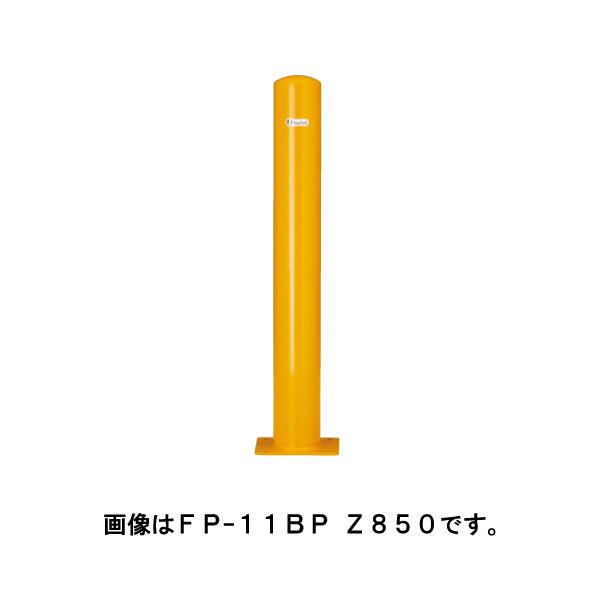 【サンキン】メドーマルクポストタイプ FP-11BP Z850 白