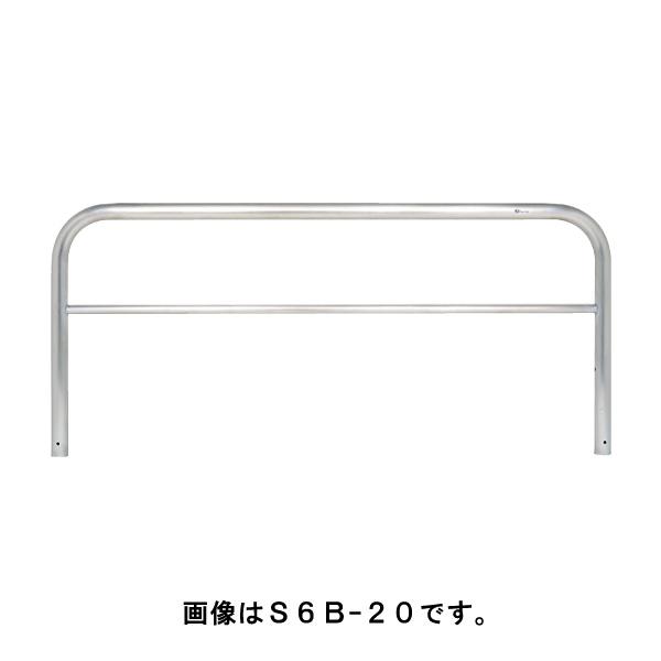 【今だけ!スーパーセール限定10%off!】【サンキン】メードマルクゲートタイプ S6B-20SF