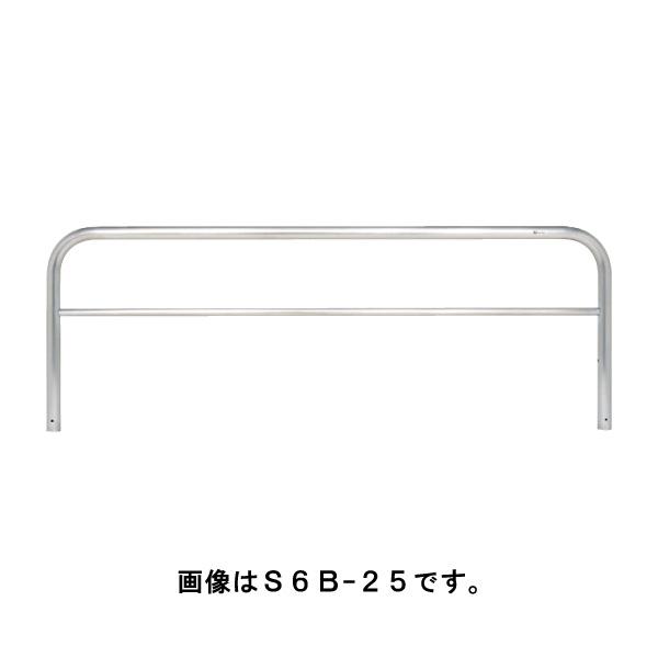 【サンキン】メドーマルクゲートタイプ S6B-25SF