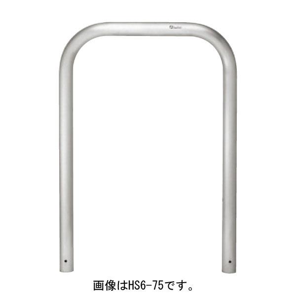 【今だけ!スーパーセール限定10%off!】【サンキン】メードマルクゲートタイプ HS6-75SF