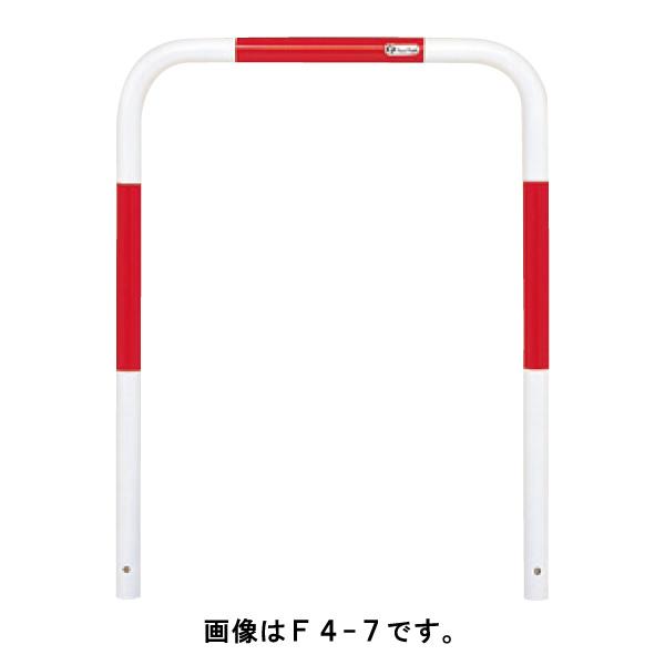 【サンキン】メードマルクゲートタイプ F4-7 白