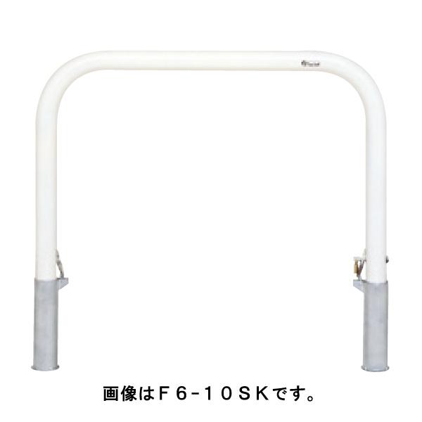 【サンキン】メドーマルクゲートタイプ F6-10SF 白