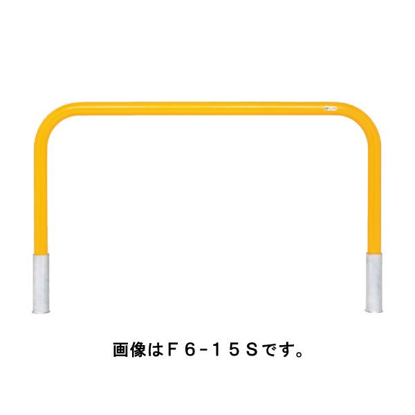 【サンキン】メドーマルクゲートタイプ F6-15S 白