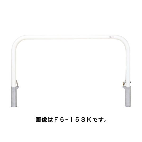 【サンキン】メドーマルクゲートタイプ F6-15SF 白