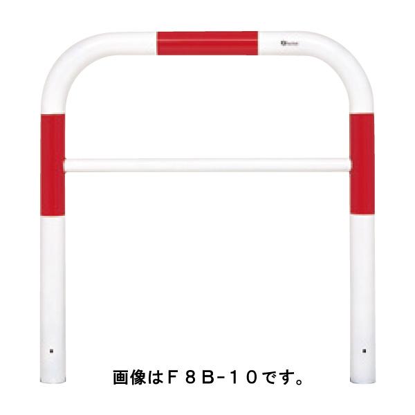【サンキン】メドーマルクゲートタイプ F8B-10 黄
