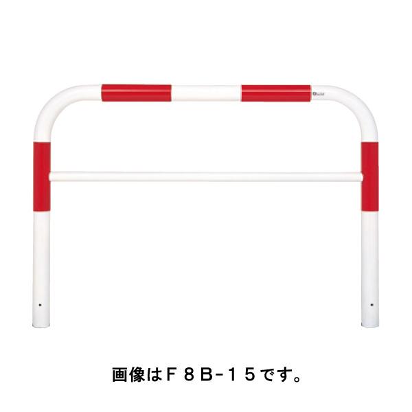 【サンキン】メドーマルクゲートタイプ F8B-15 黄