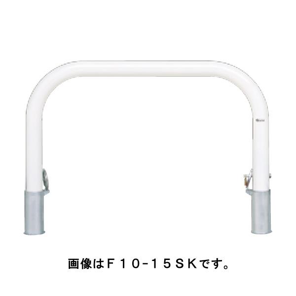 【サンキン】メドーマルクゲートタイプ F10-15SF 白