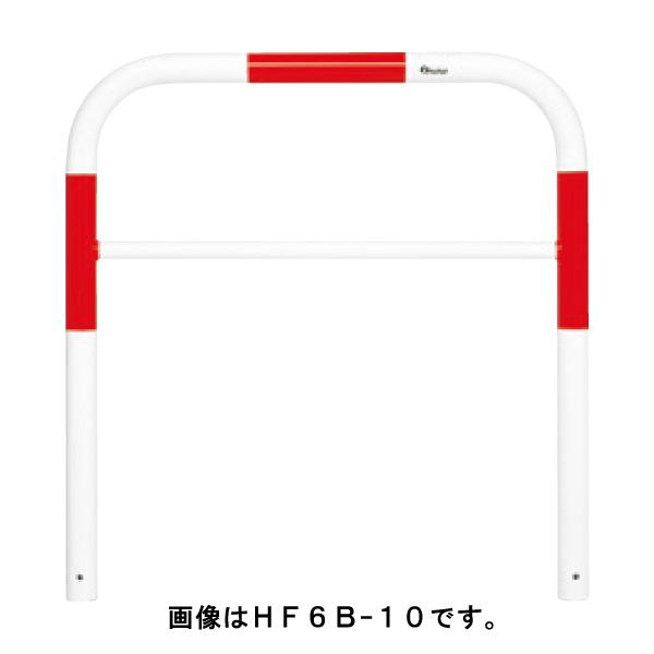 2019年春の 【サンキン】メドーマルクゲートタイプ 赤白:おうちまわり HF6B-10SF 店-エクステリア・ガーデンファニチャー