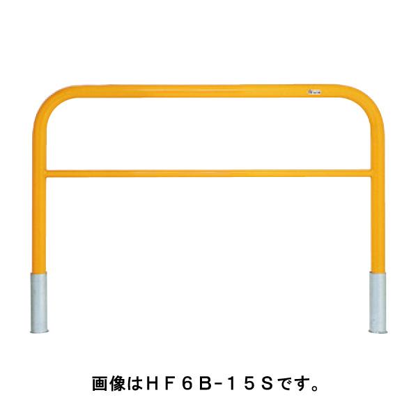 【サンキン】メドーマルクゲートタイプ HF6B-15SF 黄
