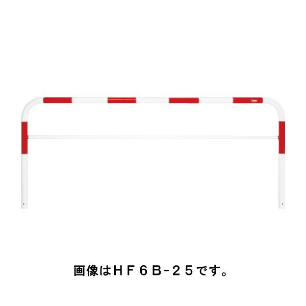 【サンキン】メドーマルクゲートタイプ HF6B-25 黄