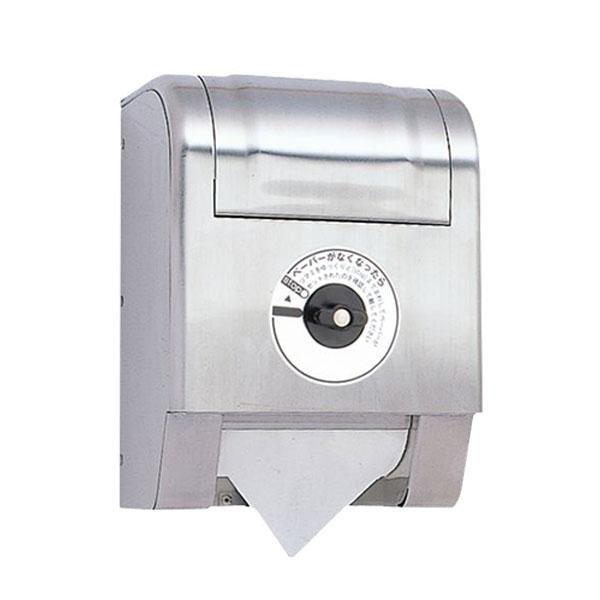 リラインス[RELIANCE] 公共向け ボックス型トイレットペーパーホルダー(2本用)露出型[R5502]