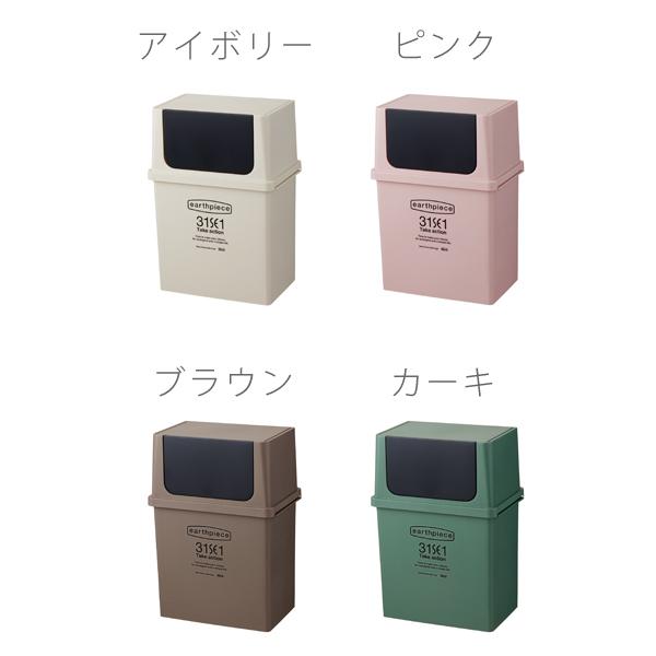 ライクイット earthpiece 新商品 like it 送料0円 ゴミ箱 ヨコ型フロントオープンダスト 浅 EPE-55 ピンク