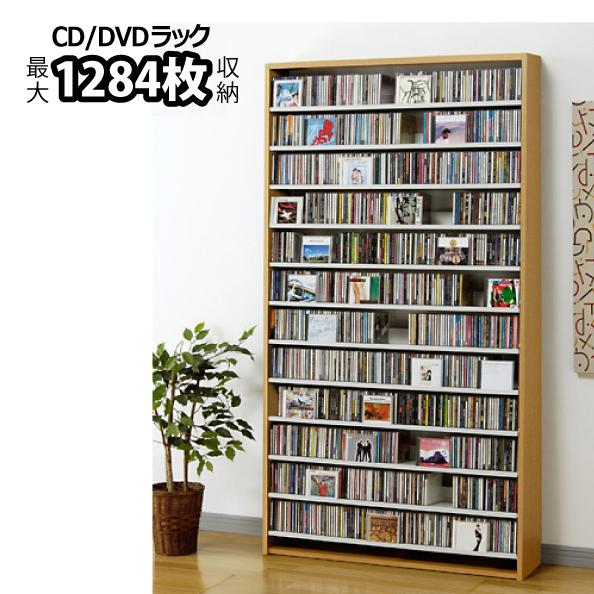 【送料無料 一部地域除く】[CS1284-N]ナチュラルAUX/オークス 大容量 CDラック/DVDラック 音楽好きのためのCDストッカー/整理棚/木目 CD最大1284枚収納 cs1284n