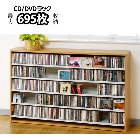 【送料無料 一部地域除く】[CS695L-N]ナチュラルAUX/オークス 大容量 CDラック/DVDラック 音楽好きのためのCDストッカー/整理棚/木目 CD最大695枚収納 cs695ln