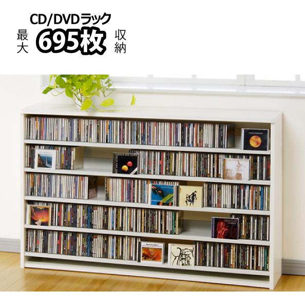 【送料無料 一部地域除く】[CS695L-W]ホワイトAUX/オークス 大容量 CDラック/DVDラック 音楽好きのためのCDストッカー/整理棚/木目 CD最大695枚収納 cs695lw