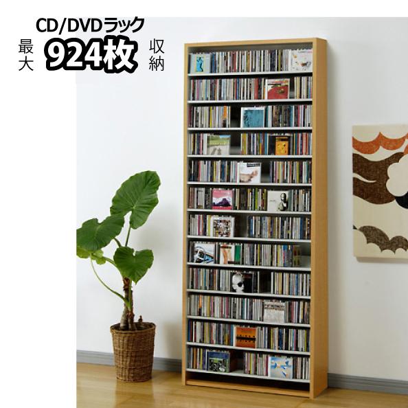 【送料無料 一部地域除く】【AUX/オークス】[CS924-N]ナチュラルAUX/オークス 大容量 CDラック/DVDラック 音楽好きのためのCDストッカー/整理棚/木目 CD最大924枚収納 cs924n