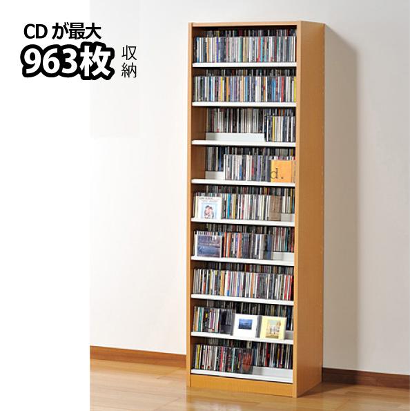 【送料無料 一部地域除く】[TCS590N]ナチュラルAUX/オークス タンデム 大容量 CDラック/DVDラック 音楽好きのためのCDストッカー/整理棚/木目 収納枚数:CD最大963枚/DVD最大432枚 tcs590n